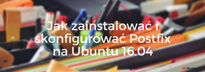 blog-postfix-ubuntu16-04