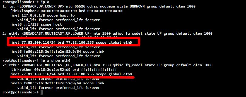 ubuntu-18-ip